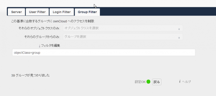 SnapCrab_Desktop_2014-6-26_18-59-21_No-00