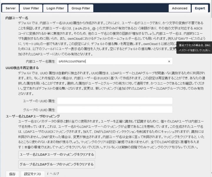 SnapCrab_Desktop_2014-7-16_17-17-57_No-00