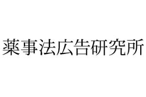 logo_dc2